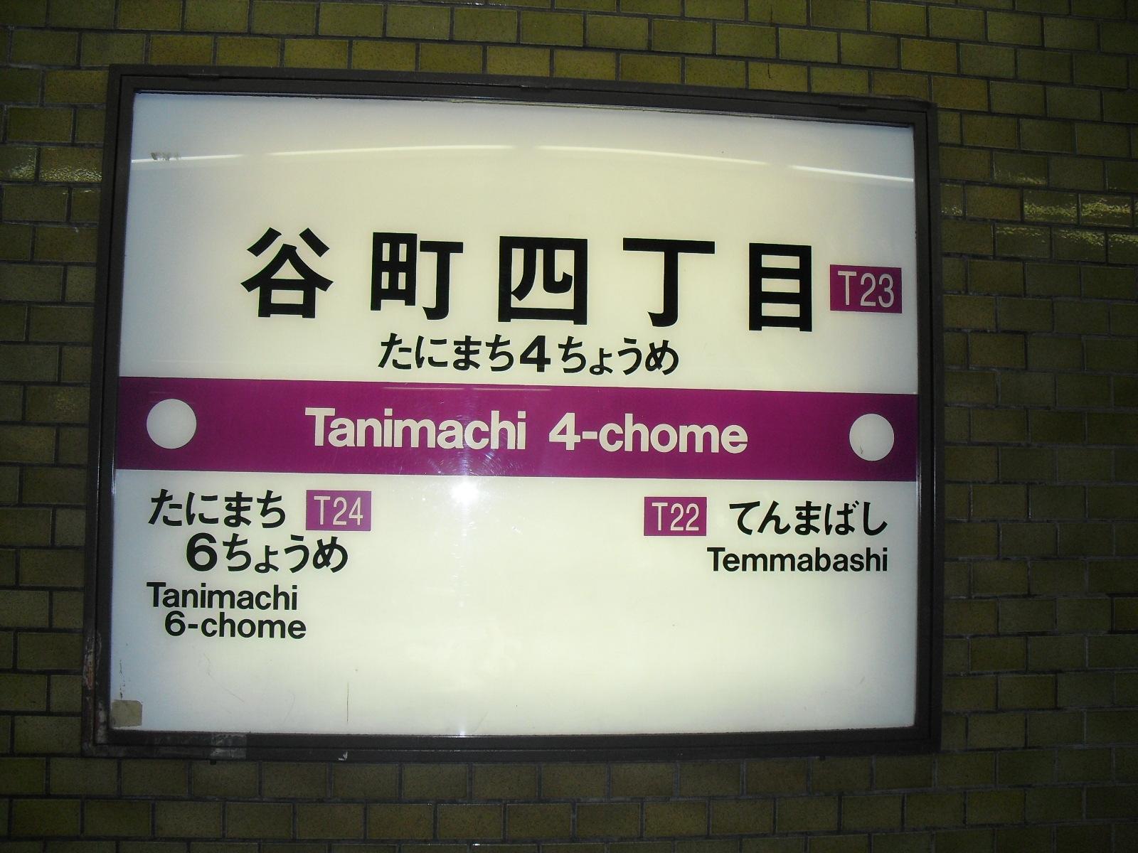 東 ハローワーク 大阪